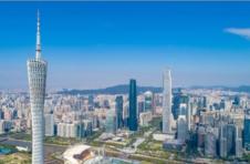 广州1-2月经济实现有序运行,网络购物、居家办公等大幅增长