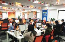 跨境电商加速打造外贸新格局