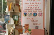 """门店变身图书馆,深圳中原开启""""公益+文化""""服务新模式"""