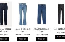 女士牛仔裤指南:在线上选购的最佳非紧身牛仔
