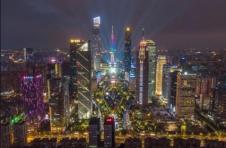广州探索大都市夜间经济规范化发展路径
