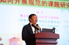 携手并进,共创辉煌——2020年广东名师送教公益活动第二站:日喀则