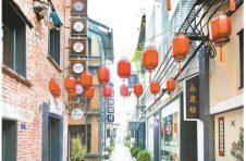 城市更新焕发老城市新活力 赋能广州高质量发展