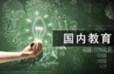 广州教育系统制止餐饮浪费出新招