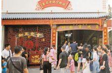 汕头:整合各式美食打造潮汕美食文化