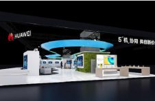 5「机」协同,共创新价值,华为精彩亮相2020世界5G大会