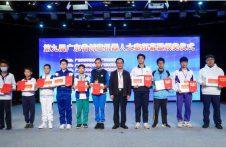 2020年第九届广东省创意机器人大赛举办