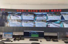 """广东高速公路又有哪些""""黑科技""""?"""