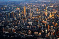 中国银保监会:9月末房地产贷款增速降至8.6%