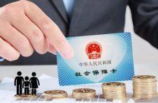 """广州市将协调社保卡服务银行开通""""免申即享""""免费短信服务"""