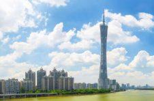 广东:打造全国数字化治理示范省
