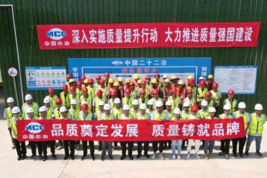 中国二十二冶:厚植红色沃土,锻造铁马金戈——广东公司开展党史学习教育纪实